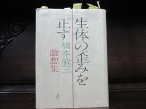 IMG_0243[1]
